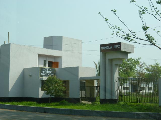 モングラEPZ内工場(建設中)
