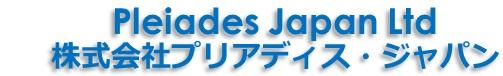 Pleiades Japan Ltd