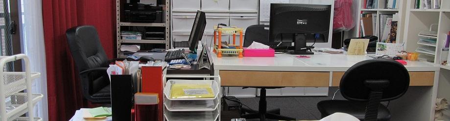 プリアディスの東京オフィス